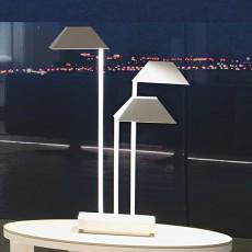 Lampe à Poser Eden H60cm Talenti Jardinchic